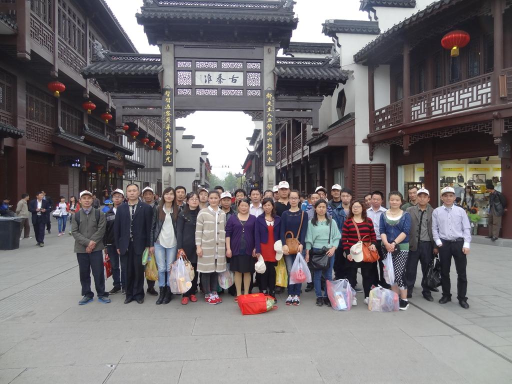 激勵員工士氣 組織老員工和優秀員工南京旅游