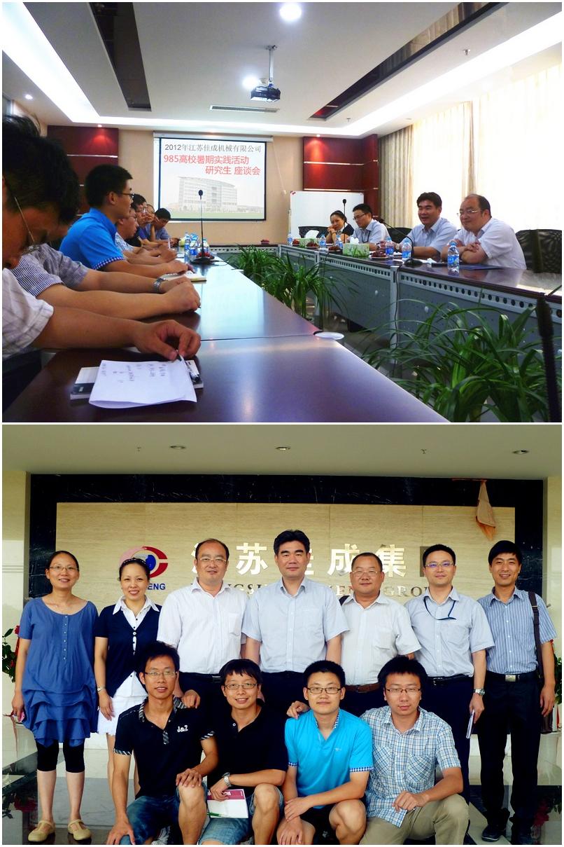 蘇州人事局領導蒞臨公司參加研究生座談會
