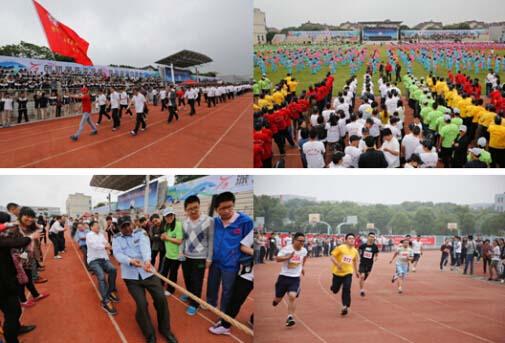 公司參加塘橋鎮第五屆全民運動會暨全民健身月